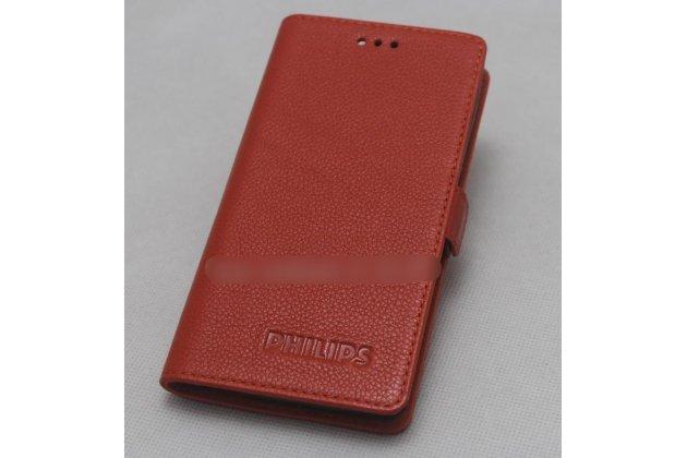 Фирменный оригинальный подлинный чехол с логотипом для Philips Xenium V787 из натуральной кожи красный