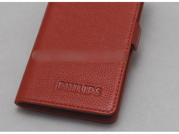 Фирменный оригинальный подлинный чехол с логотипом для Philips Xenium V787 из натуральной кожи красный..
