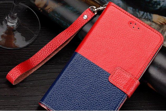 Фирменный чехол-книжка из качественной импортной кожи с подставкой застёжкой и визитницей для Philips Xenium V787 красно-синий