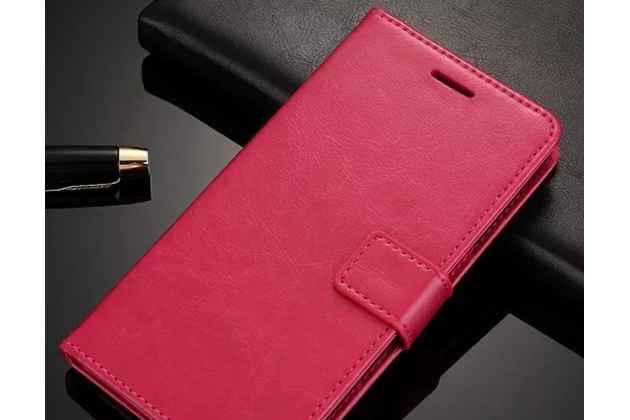 Фирменный чехол-книжка из качественной импортной кожи с подставкой застёжкой и визитницей для Samsung Galaxy A8 2016 SM-A800x розовый