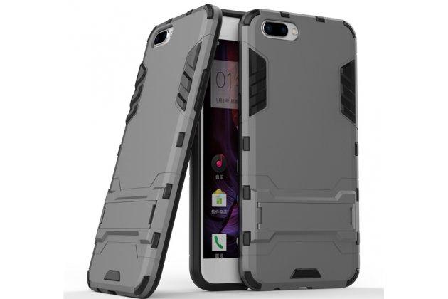 Противоударный усиленный ударопрочный фирменный чехол-бампер-пенал для Samsung Galaxy A8 2016 SM-A800x серый