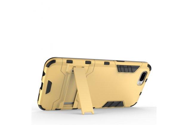 Противоударный усиленный ударопрочный фирменный чехол-бампер-пенал для Samsung Galaxy A8 2016 SM-A800x золотой