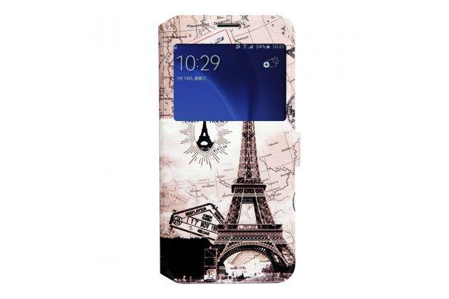 Фирменный уникальный необычный чехол-подставка для Samsung Galaxy A8 2016 SM-A800x  тематика Париж
