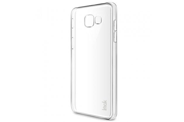 Фирменная ультра-тонкая пластиковая задняя панель-чехол-накладка для Samsung Galaxy A8 2016 SM-A800x прозрачная