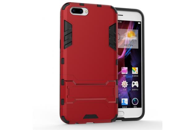 Противоударный усиленный ударопрочный фирменный чехол-бампер-пенал для Samsung Galaxy A8 2016 SM-A800x красный
