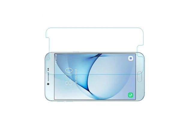 Фирменное защитное закалённое противоударное стекло для телефона Samsung Galaxy A8 2016 SM-A800x из качественного японского материала премиум-класса с олеофобным покрытием