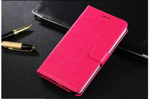 Фирменный чехол-книжка из качественной импортной кожи с подставкой застёжкой и визитницей розовый