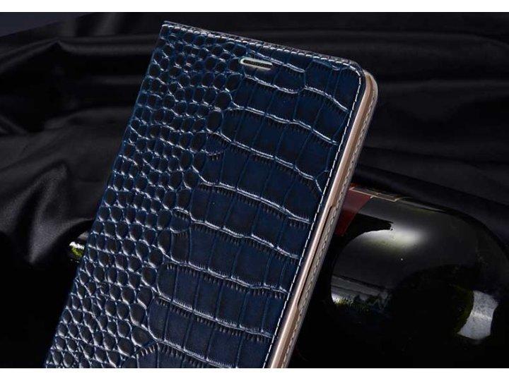 Фирменный роскошный эксклюзивный чехол с фактурной прошивкой рельефа кожи крокодила и визитницей синий для Phi..