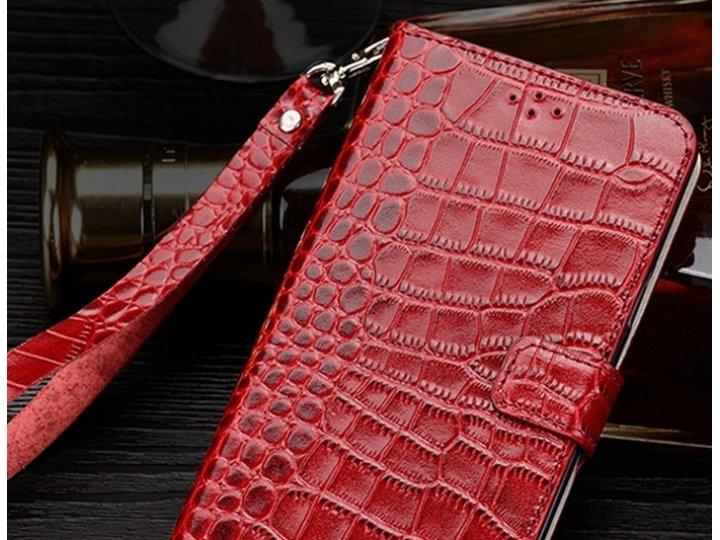 Фирменный чехол с фактурной прошивкой рельефа кожи крокодила и визитницей красный для Philips S616. Только в н..