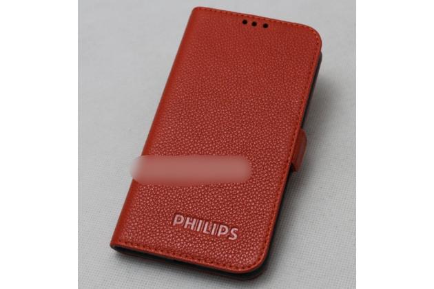 Фирменный оригинальный подлинный чехол с логотипом для Philips S616 из натуральной кожи красный
