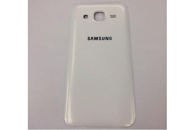 Родная оригинальная задняя крышка-панель которая шла в комплекте для Samsung Galaxy J2 SM-J200H/DS /J200F/ J200G 4.7 белая