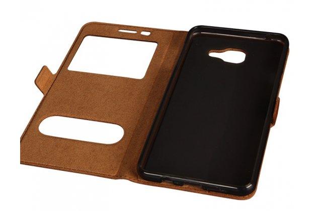Фирменный чехол-книжка для Samsung Galaxy A7 2016 / A7100 / A710F / A7  5.5 белый с окошком для входящих вызовов и свайпом водоотталкивающий