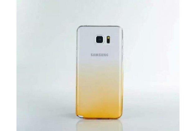Фирменная ультра-тонкая полимерная задняя панель-чехол-накладка из силикона для Samsung Galaxy A7 2016 / A7100 / A710F / A7  5.5 прозрачная с эффектом песка