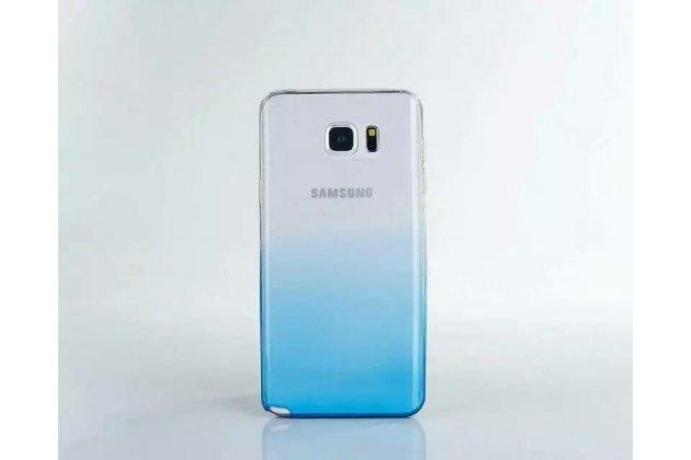 Фирменная ультра-тонкая полимерная задняя панель-чехол-накладка из силикона для Samsung Galaxy A7 2016 / A7100 / A710F / A7  5.5 прозрачная с эффектом дождя