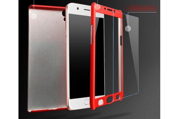 Фирменный уникальный чехол-бампер-панель с полной защитой дисплея и телефона по всем краям и углам для Samsung Galaxy A7 2016 / A7100 / A710F / A7  5.5 красный