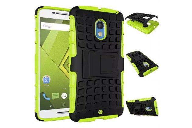 Противоударный усиленный ударопрочный фирменный чехол-бампер-пенал для Motorola Moto X Play (XT1561 / XT1562) зеленый