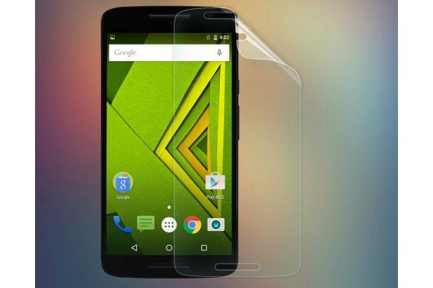 Фирменная оригинальная защитная пленка для телефона Motorola Moto X Play (XT1561 / XT1562) матовая