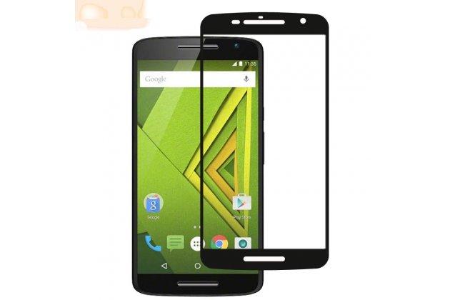 Фирменное 3D защитное изогнутое стекло с закругленными изогнутыми краями которое полностью закрывает экран / дисплей по краям с олеофобным покрытием для Motorola Moto X Play (XT1561 / XT1562)