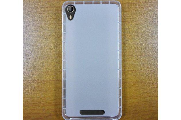 Фирменная ультра-тонкая полимерная из мягкого качественного силикона задняя панель-чехол-накладка для BQ BQS-5009 Sydney / BQ Mobile BQS-5009 Sydney белая