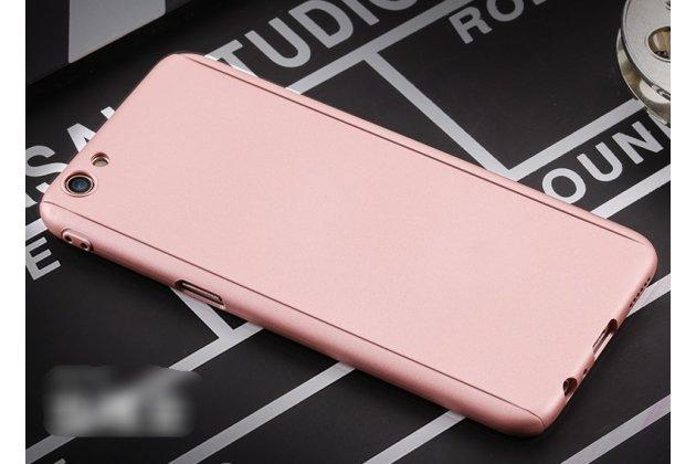 Фирменный уникальный чехол-бампер-панель с полной защитой дисплея и телефона по всем краям и углам для Samsung Galaxy A3 (2016) SM-A310/ A3100/ A310F 4.7 розовое золото