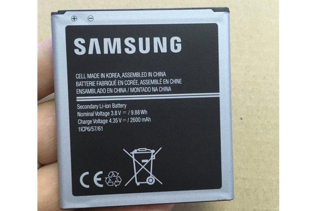 Фирменная аккумуляторная батарея 2600mAh на телефон Samsung Galaxy J3 (2016) SM-J320F/DS/J320H/DS + инструменты для вскрытия + гарантия