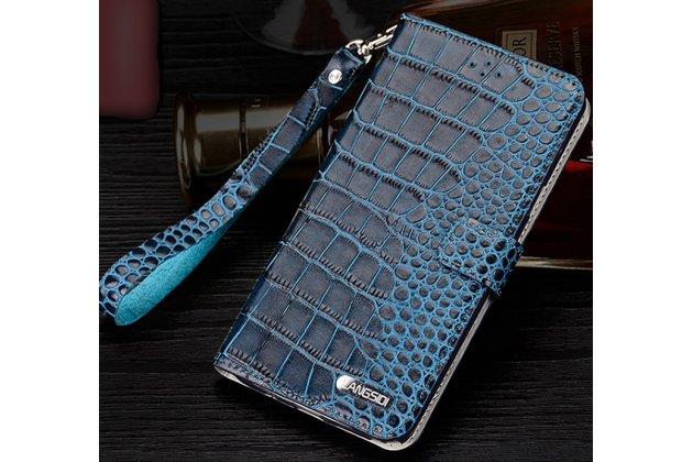 Фирменный роскошный эксклюзивный чехол с фактурной прошивкой рельефа кожи крокодила и визитницей синий для Motorola Moto G4 Plus (XT1642) 5.5. Только в нашем магазине. Количество ограничено