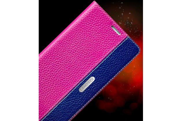 Фирменный премиальный чехол-книжка из качественной импортной кожи с мульти-подставкой и визитницей для Motorola Moto G4 Plus (XT1642) 5.5  розово-синий