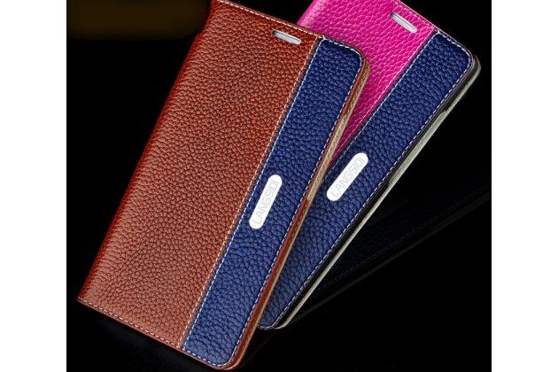 Фирменный премиальный чехол-книжка из качественной импортной кожи с мульти-подставкой и визитницей для Motorola Moto G4 Plus (XT1642) 5.5 коричнево-синий