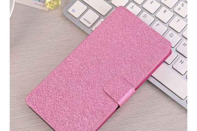 Фирменный чехол-книжка водоотталкивающий с мульти-подставкой для Motorola Moto G4 Plus (XT1642) 5.5  розовый