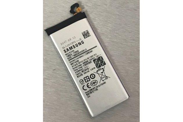 Фирменная аккумуляторная батарея 3600 mAh на телефон Samsung Galaxy J3 Prime SM-J330F/Samsung Galaxy J3 (2017) SM-J330F + инструменты для вскрытия + гарантия