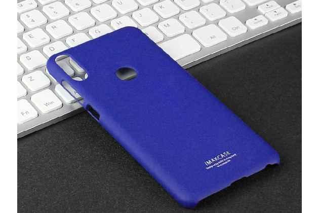 Задняя панель-крышка из прочного пластика с матовым противоскользящим покрытием для Asus Zenfone Max Pro (ZB602KL /ZB601KL) с подставкой в синем цвете
