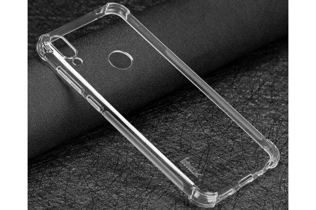 Фирменная задняя панель-чехол-накладка с защитными заглушками с защитой боковых кнопок для Asus Zenfone Max Pro (ZB602KL /ZB601KL) прозрачная