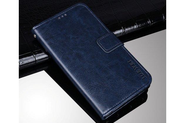 Фирменный чехол-книжка из качественной импортной кожи с подставкой застёжкой и визитницей для Asus Zenfone Max Pro (ZB602KL /ZB601KL) синий