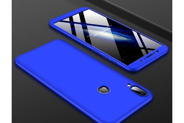 Фирменный уникальный чехол-бампер-панель с полной защитой дисплея и телефона по всем краям и углам для Asus Zenfone Max Pro (ZB602KL /ZB601KL) синий