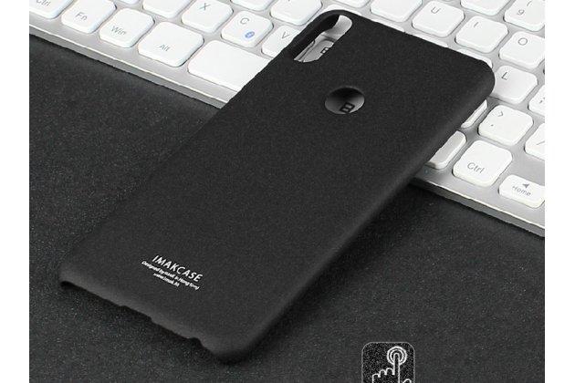 Задняя панель-крышка из прочного пластика с матовым противоскользящим покрытием для Asus Zenfone Max Pro (ZB602KL /ZB601KL)  с подставкой в черном цвете
