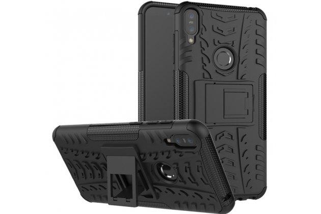 Противоударный усиленный ударопрочный фирменный чехол-бампер-пенал для Asus Zenfone Max Pro (ZB602KL /ZB601KL) черный