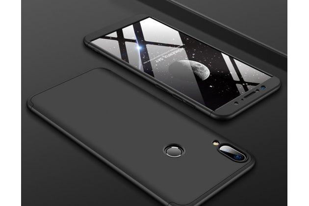 Фирменный уникальный чехол-бампер-панель с полной защитой дисплея и телефона по всем краям и углам для Asus Zenfone Max Pro (ZB602KL /ZB601KL) черный