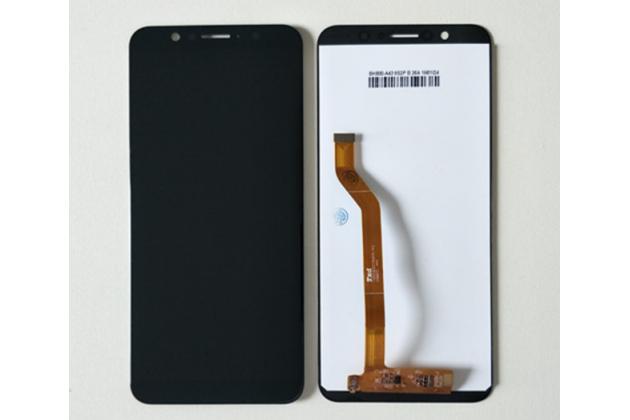 Фирменный LCD-ЖК-сенсорный дисплей-экран-модуль запчасть в сборе с тачскрином на телефон Asus Zenfone Max Pro (ZB602KL /ZB601KL) черный + гарантия