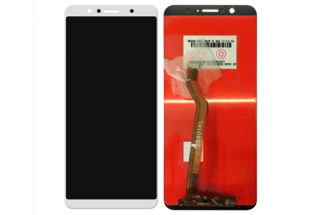 Фирменный LCD-ЖК-сенсорный дисплей-экран-модуль запчасть в сборе с тачскрином на телефон Asus Zenfone Max Pro (ZB602KL /ZB601KL) белый + гарантия