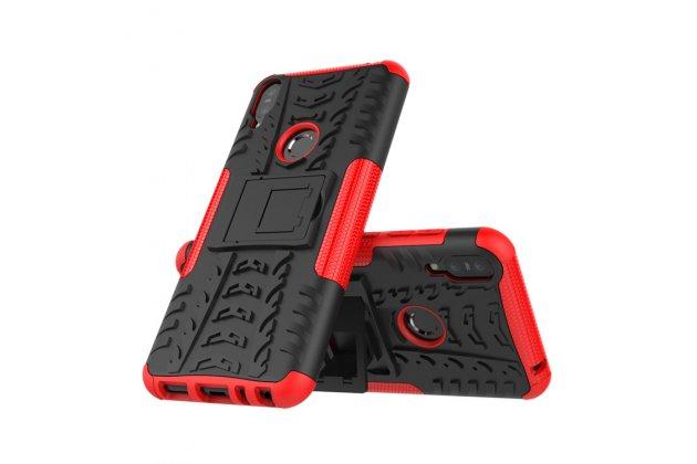Противоударный усиленный ударопрочный фирменный чехол-бампер-пенал для Asus Zenfone Max Pro (ZB602KL /ZB601KL) красный
