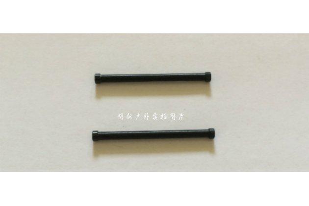 Соединительный винт-штанга для прикрепления ремешка к часам Garmin Fenix 3/ Fenix 3 HR/HRM