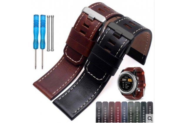 Фирменная премиальный элитный ремешок из качественной импортной кожи для Garmin Fenix 3/ Fenix 3 HR/HRM с элегантной прошивкой