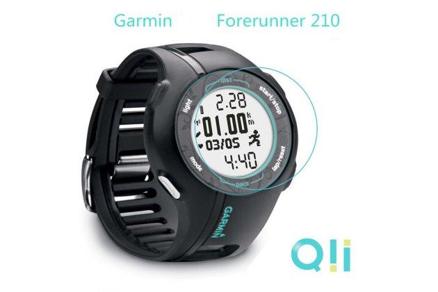 Фирменное защитное закалённое противоударное стекло для GPS-часов Garmin Forerunner 210 из качественного японского материала премиум-класса с олеофобным покрытием