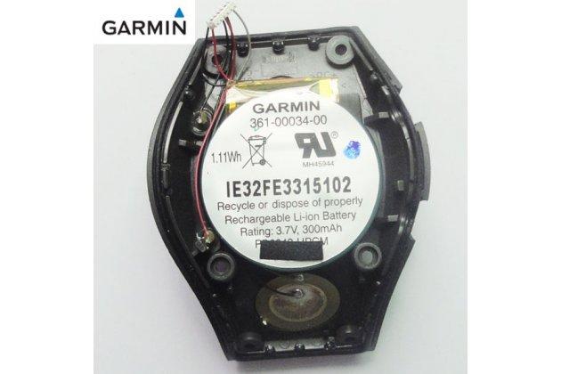 Фирменная аккумуляторная батарея 300mAh 3.7V (361-00034-00) на GPS-смарт-часы Garmin Forerunner 405/405CX + инструменты для вскрытия + гарантия