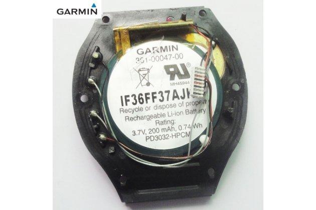 Фирменная аккумуляторная батарея с задней крышкой 200mAh 3.7V 361-00047-00 на Gps-часы Garmin Forerunner 210W + инструменты для вскрытия + гарантия