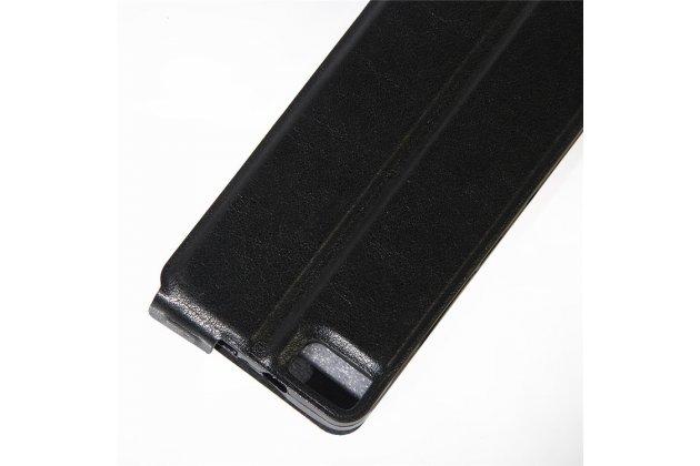 Фирменный оригинальный вертикальный откидной чехол-флип для BQ Aquaris A4.5 16Gb 1Gb RAM/A4.5 16Gb 2Gb RAM черный из натуральной кожи Prestige