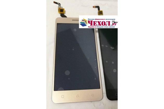 Фирменный LCD-ЖК-сенсорный дисплей-экран-модуль запчасть в сборе с тачскрином на телефон Lenovo K6/ K6 Power 5.0 золотой + гарантия