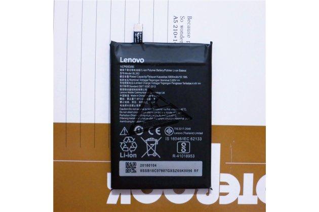 Фирменная аккумуляторная батарея 2500 mAh на телефон Lenovo K6/ K6 Power 5.0 + инструменты для вскрытия + гарантия