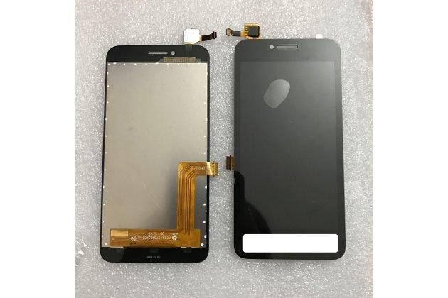 """Фирменное сенсорное-стекло-тачскрин на Lenovo Vibe B / A1010 (A2016A40) PA4R0021RU 4.5"""" белый + инструменты для вскрытия + гарантия"""