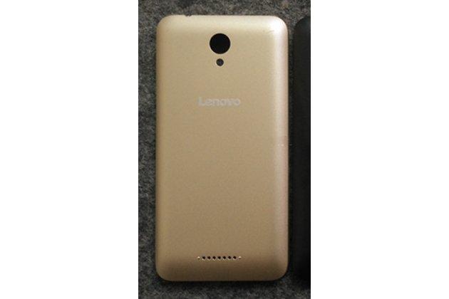 """Родная оригинальная задняя крышка-панель которая шла в комплекте для Lenovo Vibe B / A1010 (A2016A40) PA4R0021RU 4.5"""" золотая"""